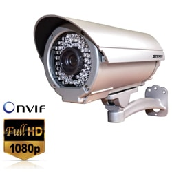 SRBUIP79IR-50- Full HD 2 Megapixel (50m IR) Bullet IP Camera